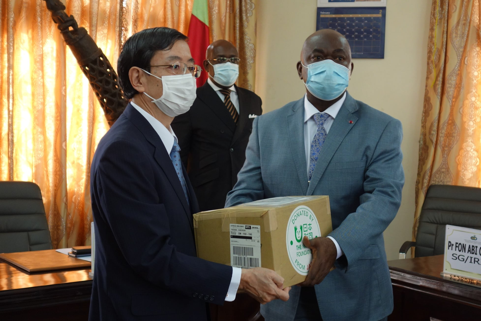 The Embassy of Japan in Cameroon: Strengthening diplomatic relations image
